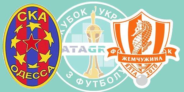 Чемпионат Украины по футболу 2012/2013 34242efc9e6c