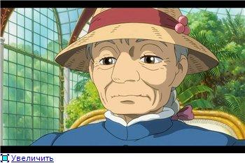 Ходячий замок / Движущийся замок Хаула / Howl's Moving Castle / Howl no Ugoku Shiro / ハウルの動く城 (2004 г. Полнометражный) 0fb4fd15a9a1t