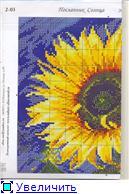 предложение Вышивальных наборов - Страница 2 E034da486904t