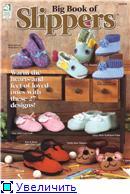 Вязание для малышей - Страница 2 9defebb6d80ct