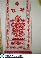 Выставка мастеров Запорожского края. 792174cfadb0t