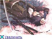 Yone Kazuki 5312f05af195t