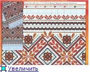Рушники  (Схемы) - Страница 2 C64981d6fe8ft