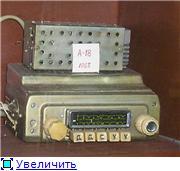 Автомобильные приемники Муромского радиозавода. 3fc1c0662e19t