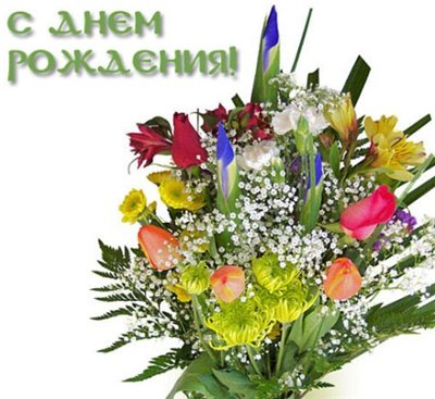 Поздравляем Эльфийку с Днём рождения! Fc67609790a7