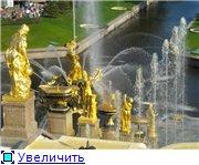 "Пригороды - ""жемчужное ожерелье"" Санкт-Петербурга Cd7553f3ce42t"