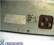 """Радиоприемник """"ТПС-54"""". 1cd281870105t"""