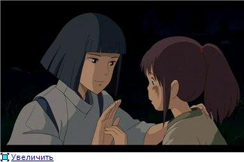Унесенные призраками / Spirited Away / Sen to Chihiro no kamikakushi (2001 г. полнометражный) Bb6a72e5d87bt