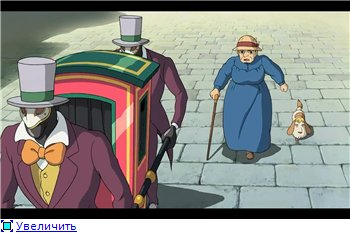 Ходячий замок / Движущийся замок Хаула / Howl's Moving Castle / Howl no Ugoku Shiro / ハウルの動く城 (2004 г. Полнометражный) D4e6aff52587t