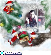 Самый новогодний аватар 55026df4c053t