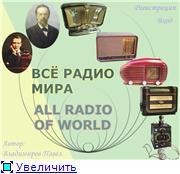 Обложка нового сайта и сам сайт. 3b4adda44229t