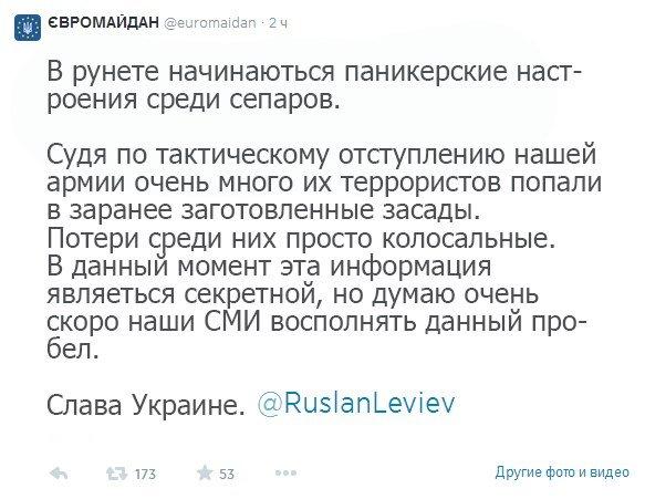 Взгляд на политику одного украинца - Страница 8 D3bbcd2d567f