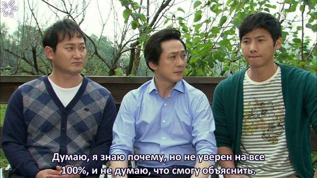 Сериалы корейские - 12 - Страница 10 46cf2fc6d9cb