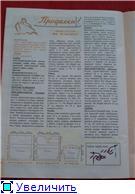 Вязание для малышей 75b719db04ect