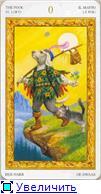 прароботка карт 67b1f524db67t