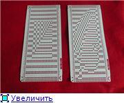 Перфокарты для СИЛЬВЕР-280 - Страница 2 70610953a436t