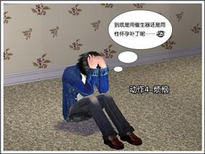 Грустные, усталые позы 870e6eef24det