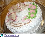 ТОРТИКИ на заказ в Симферополе - Страница 5 87ef86e8b534t