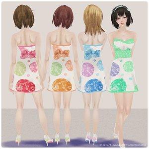 Повседневная одежда (платья, туники, комплекты с юбками) - Страница 4 E98776881172