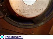 """1954 год. Радиоприемник """"Неизвестный"""". 87c677c051eat"""