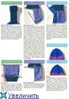 Вяжем носки - Страница 2 Dc94096d7045t