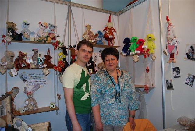 Международая выставка «Цветы.Ландшафт .Усадьба 2010» Астана - Страница 2 F12534e19cc9