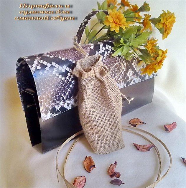 Осенний Конкурс - подарок Учителю 2010 8115c3400ba3