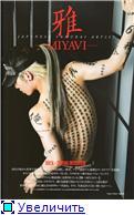 Miyavi (Ишихара Такамаса) - Страница 11 A78b960881a2t