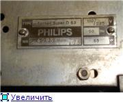 """Радиоприемники """"Филипс"""". 7959fe280630t"""