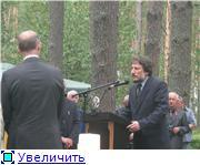 """2 сентября 2011 года в Мемориальном комплексе """"Медное"""" Ec2051e332fat"""