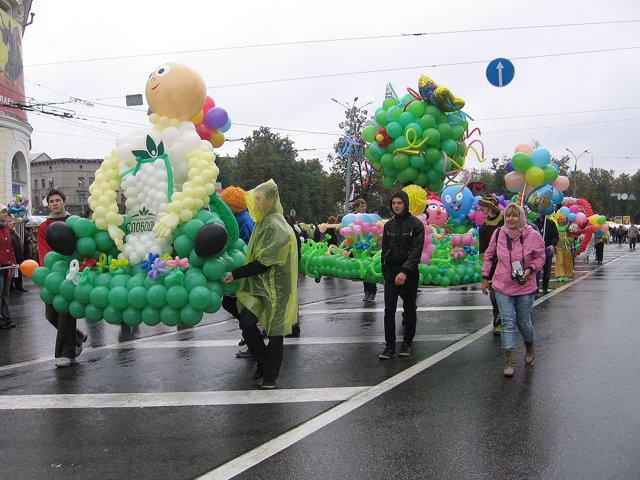День города 2011 8617aad047fa