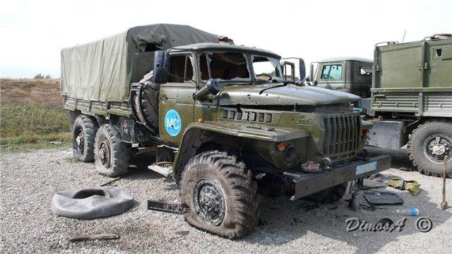 2008 South Ossetia War: Photos and Videos De0907de1074
