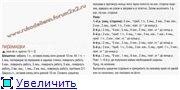 Отделка изделия  2d2517841ecct