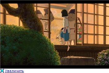 Унесенные призраками / Spirited Away / Sen to Chihiro no kamikakushi (2001 г. полнометражный) C923b5c99909t