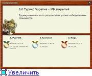 Чурапча - Турниры МВ (максимальный вес) Bf3b4822574ft
