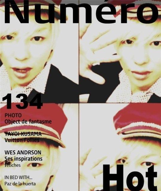 Ko-ki photos - Страница 9 2eeeebbfe7b7
