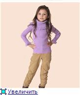 Cтильная, качественная европейская марка - только для девочек E69d05dee8d9t