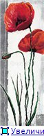 Цветы, букеты 7dc7f3eeb558t