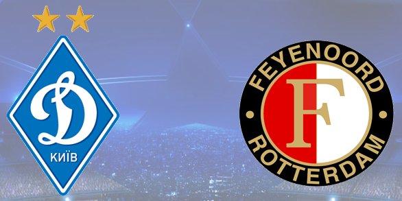 Лига чемпионов УЕФА 2012/2013 8459bb8eac04