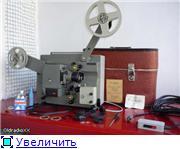 Кинопроекционные аппараты. 46f9604e095ct