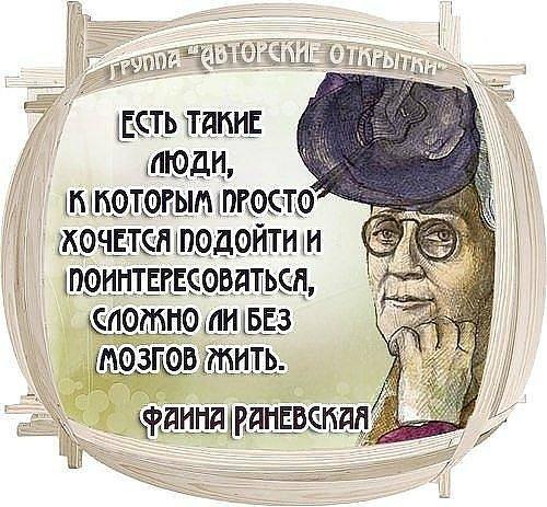 Позитивчик))) - Страница 2 82e158ca2704