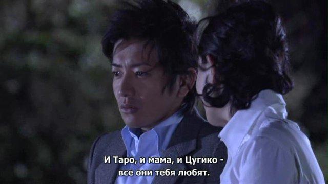 Kimura Takuya / Кимура Такуя / Тимка, Тимочка, Тимон  4 B910d27306ae