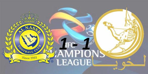 Лига чемпионов АФК 2016 A2c1ebde542f