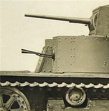 Т-28 прототип Ae5252eb3d99t