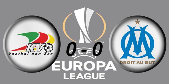 Лига Европы УЕФА 2017/2018 2f7e9b4534de