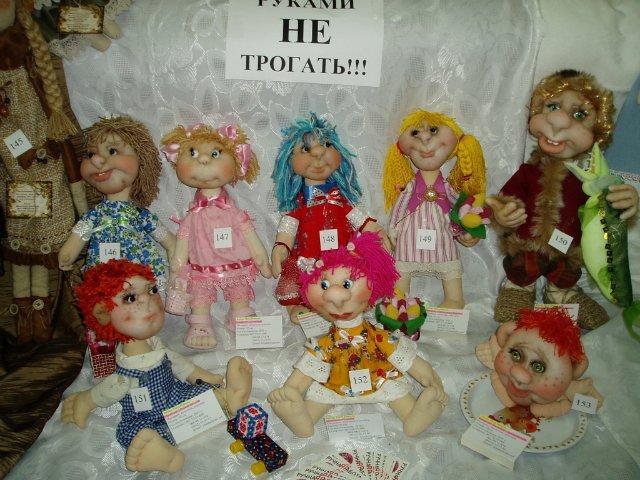 Выставка кукол в Запорожье - Страница 2 0d16bce8dae0