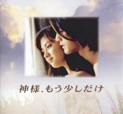 OSTы к японским дорамам и фильмам D60f278edc35