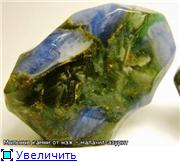 Мыльные камни - Страница 3 7bbd99f77c70t