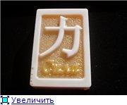 Украиночкины хвастушки - Страница 3 6376a62be3e5t