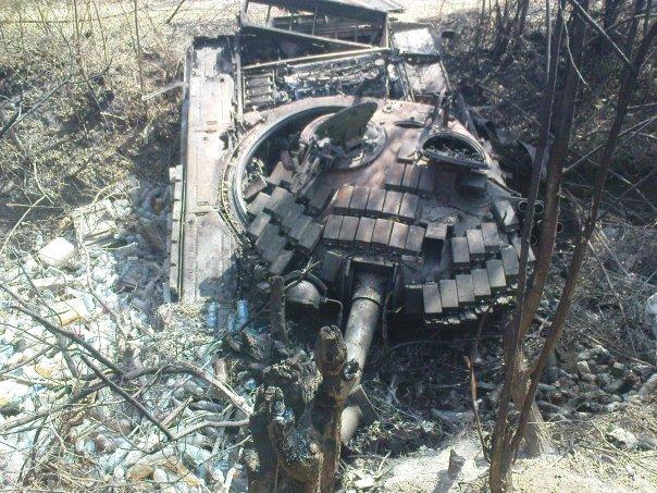 2008 South Ossetia War: Photos and Videos 2621d9076c5c